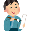 挙句の果ての意味!語源と使い方も詳しく紹介してみた!